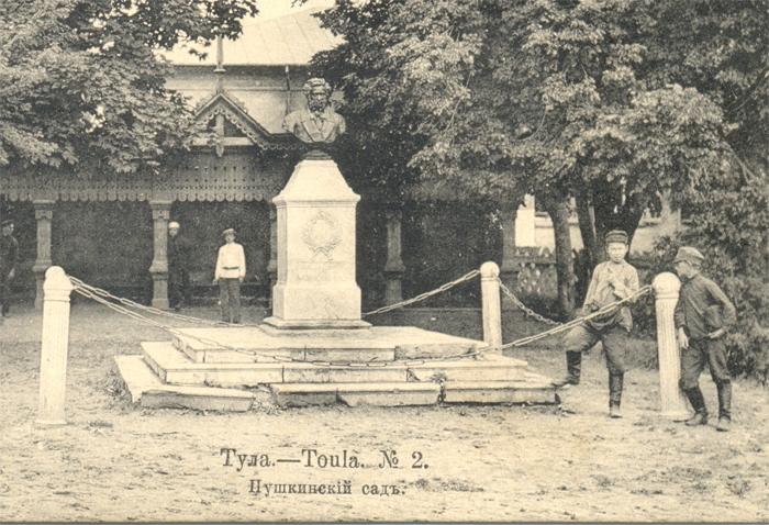 Памятники Тулы: Памятник Пушкину