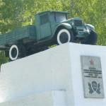 Памятники Тулы: УралЗиС-5 памятник