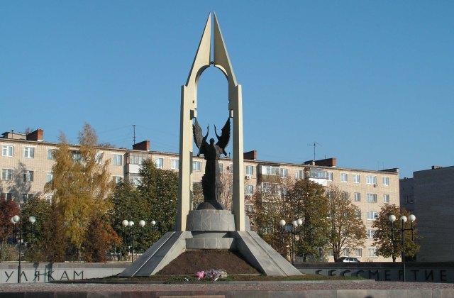 Памятник тула заказать памятник в ярославле твери