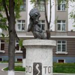 Памятники Тулы: памятник Хвосту