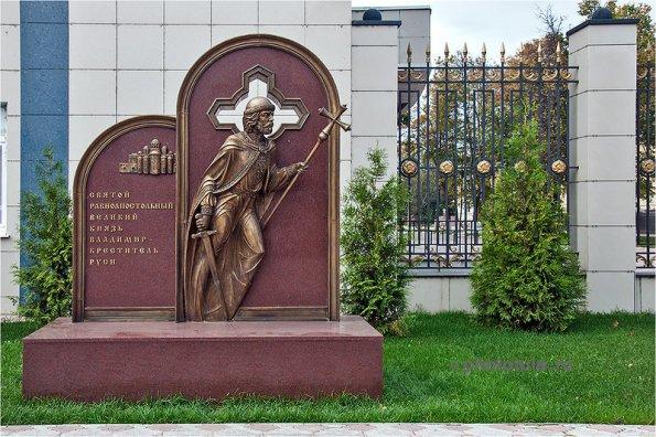 Памятники Тулы: Памятник князю Владимиру Крестителю